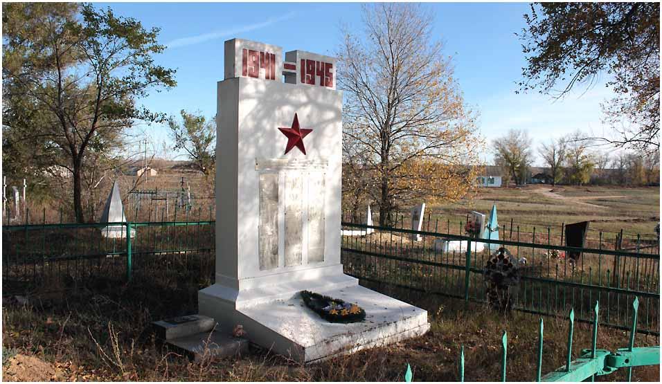 кабель направлении шапошниково ростовская область фото военных годов любят все